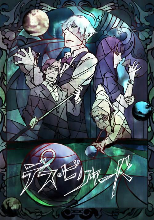 Dragon Ball Z: A Vingança de Cooler (Filme 5) [WEB-DL] [Dual-audio ...